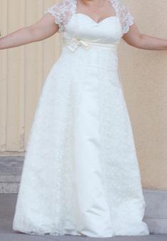 свадебные платья в новокузнецке