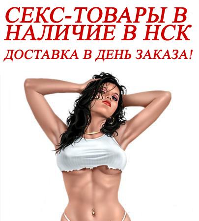 foto-gruppa-shpilka-intim