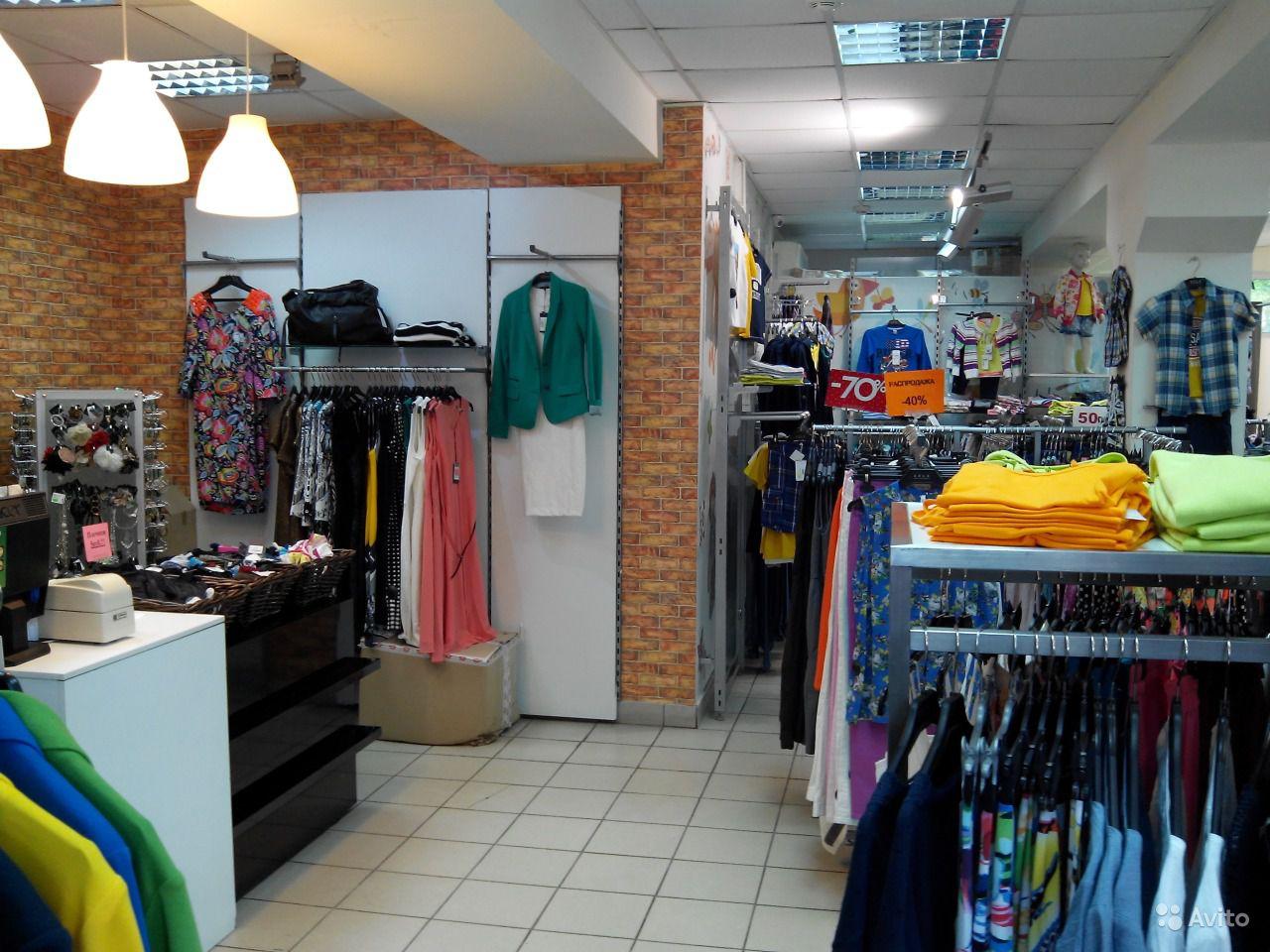 Интернет Магазин Новокузнецка Одежда