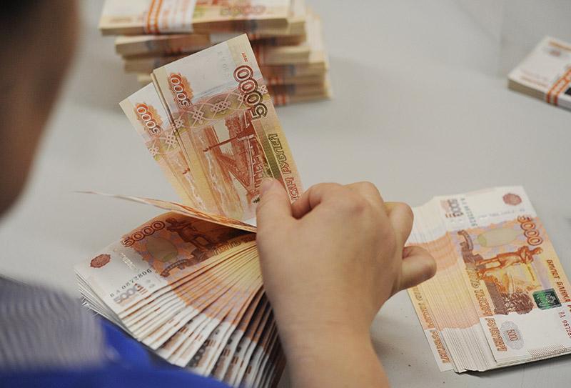 В Уфе бизнес-леди погасила долги на сумму более 1 млн. рублей
