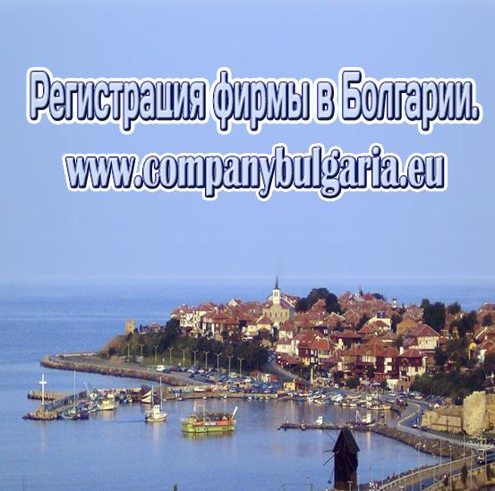 Подать объявление в сибири бесплатно авто рубцовска продажа частные объявления